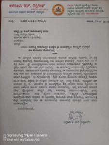 mlc-vishwanath-cm-letter